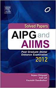 AIPG and AIIMS by Rajeev Chitguppi 8131231062