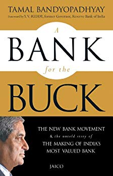 A Bank for the Buck 1 ED by Tamal Bandyopadhyay 8184953968