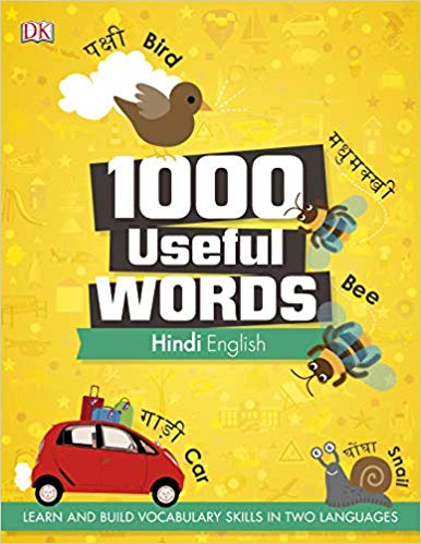 1000 Useful Words 9388372239 US ED FBS